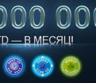 € 5 000 000 на новогодние праздники на Titan Poker