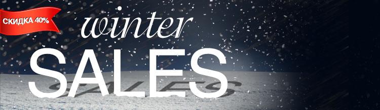 Winter_Sales_ru_750x218
